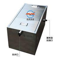 无动力油水分离器∣厨房隔油器∣酒店隔油池