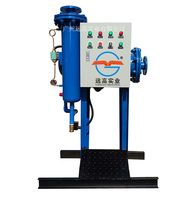智能旁流综合水处理器∣多功能旁流水处理器